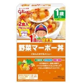 江崎グリコ 1歳からの幼児食 野菜マーボー丼 170g(85g×2袋) (1歳から) ヨウジヤサイマ-ボ-ドン85GX2【返品種別B】