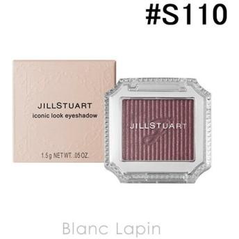 ジルスチュアート JILL STUART アイコニックルックアイシャドウ #S110 secret my heart 1.5g [278583]【メール便可】