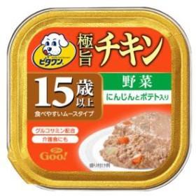 日本ペットフード ビタワンGoo! チキン 野菜 15歳以上 90g Vグチキンヤサイ15サイ90G[Vグチキンヤサイ15サイ90G]【返品種別B】