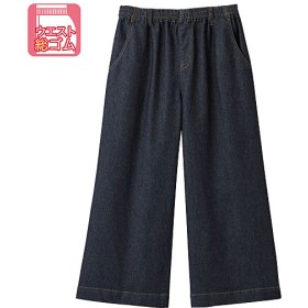 【レディース】 ストレッチデニム7分丈ワイドパンツ ■カラー:ネイビー ■サイズ:LL,3L,M,L