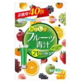 ユーワ(健食) おいしいフルーツ青汁 3g×40包 オイシイフル-ツアオジル3GX40ホウ[オイシイフルツアオジル3GX40ホウ]【返品種別B】