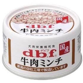 デビフペット 牛肉ミンチ 65g ギユウニクミンチ 65G[ギユウニクミンチ65G]【返品種別B】