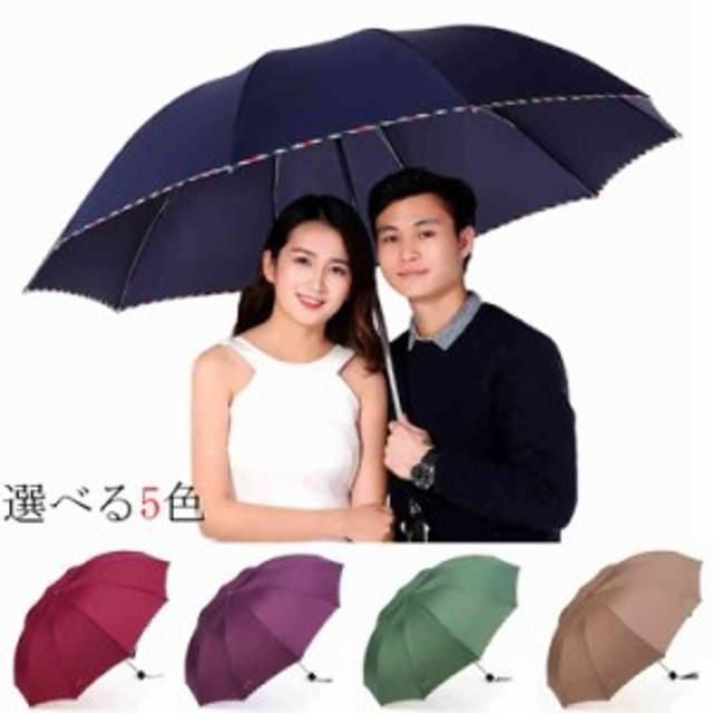 傘/折りたたみ傘/晴雨兼用/カサ/無地/チェック/UVカット/紫外線対策/遮光/ビジネス/撥水/雨傘/日傘/梅雨