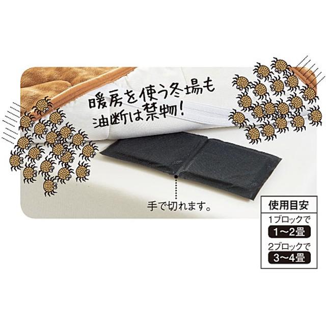 3Dダニシート「ミリオンキャッチャー」 - セシール ■カラー:ブラック ■サイズ:B(5枚組),A(1枚)
