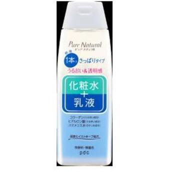pdc ピュア ナチュラル エッセンスローション ライト210ml 【返品種別A】