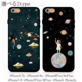 1476790ff8 iPhoneXケース アイフォンXカバー ソフトケース iPhoneX iPhone5/5s iPhone6/6s iPho