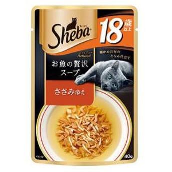 マースジャパンリミテッド シーバ アミューズ 18歳以上 お魚の贅沢スープ ささみ添え 40g 【返品種別B】