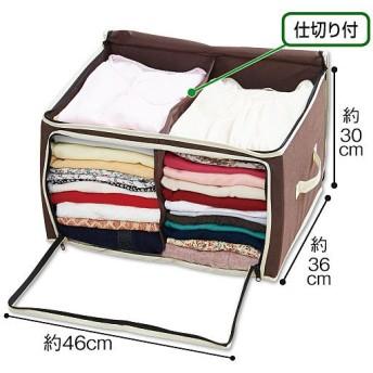 炭入り消臭衣類収納ケース - セシール ■サイズ:A(小),B(大)