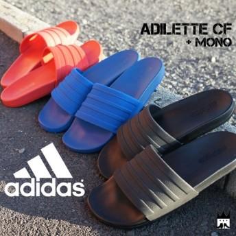 アディダス adidas メンズ レディース サンダル シャワーサンダル S82137 S82138 S82139 adilette CF+ mono スポーツサンダル コンフォートサンダル ペタンコ底
