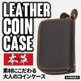 財布 メンズ コインケース キーケース 本革チェーン付き 小銭入れ ウォレット プレゼント おしゃれ 人気 ダブル収納室