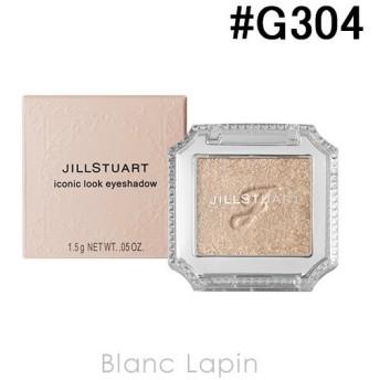 ジルスチュアート JILL STUART アイコニックルックアイシャドウ #G304 special holiday 1.5g [278705]【メール便可】
