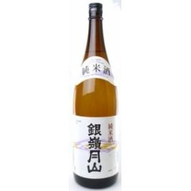日本酒 銀嶺月山 純米酒 1800ml