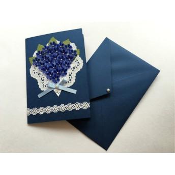 花束のメッセージカード*半透明紺色*