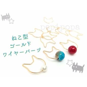 【再販3】ねこ型 猫 ワイヤーアクセ ピアス オリジナルアクセサリー ゴールド 6個セット