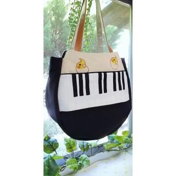 受注製作 選べるたくさんのオカメインコのまんまるトートバッグ 〖ピアノ〗