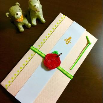 【再販】りんご のご祝儀袋