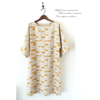 ⧜ 受注製作 ⧜ 北欧風 nami柄 ドルマンワンピース(white beige) ⧜