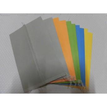元祖ロックミシン作成のファイル仕切りペーパー5色×2枚=10枚