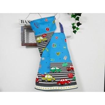 ★キッズエプロン&三角巾セット 100-110 車 ブルー