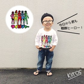 ☆再販20(size80~120)名前入り長袖Tシャツ【今日から君も戦隊ヒーロー】