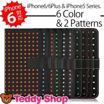 送料無料iPhone6 ケース 手帳型ケース iphone6 plus ケース iphoneケース ブランド iphoneカバー スマホケース レザー アイホン6カバー アイフォン6ケース アイフォン