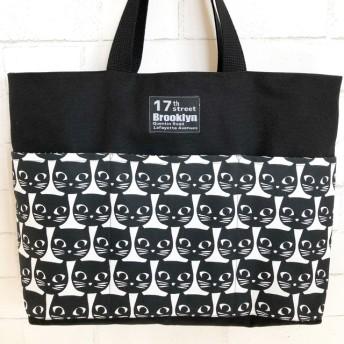 黒猫のモノトーンマザーズバッグ