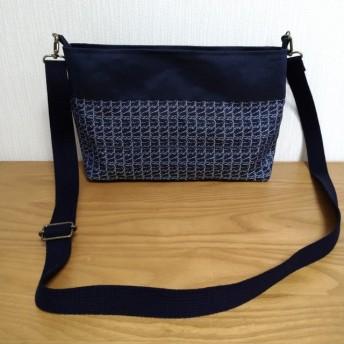 畳のヘリ バッグ特別仕立てのため一点もの (ショルダーバッグ)色:紺色 No.33