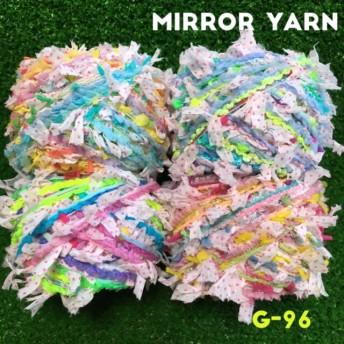 毛糸引き揃え糸セットG-96