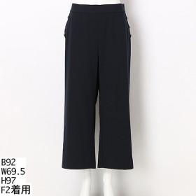 [マルイ]【セール】【大きいサイズ】飾りボタン ポケットワイドパンツ/ラクープ(LACOUPE)