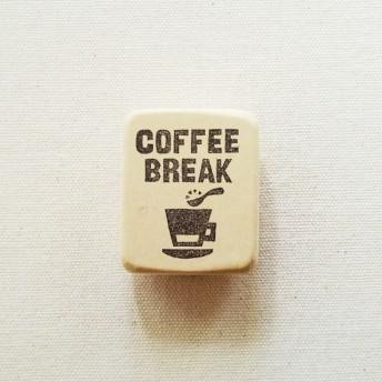 ゴム版はんこ《COFFEE BREAK》