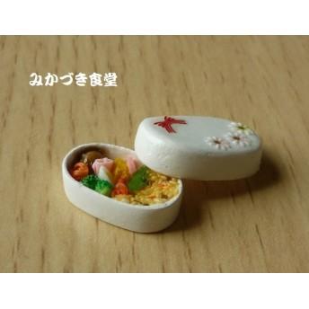 ミニミニお弁当(36)