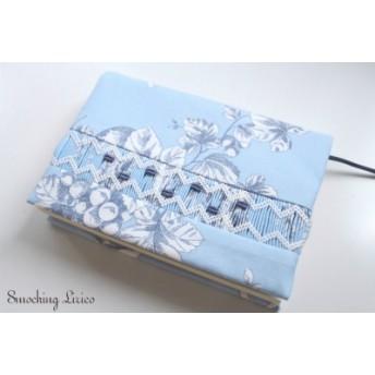 スモッキング刺繍 ブックカバー
