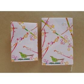 COMO 紙製ブックカバー《13〜24》