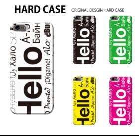 英字 ロゴ ハードケース スマホケース 全機種対応 送料無料