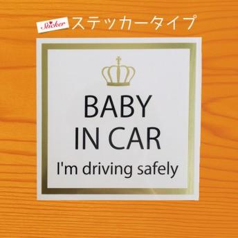 BABY IN CAR 【ステッカー】オフホワイト×ゴールド