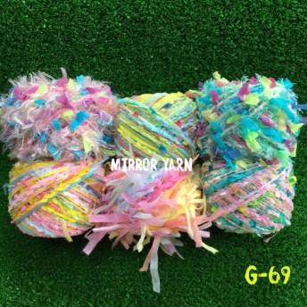 毛糸引き揃え糸セットG-69