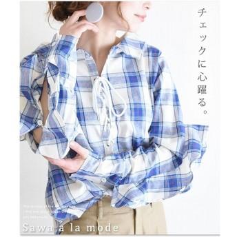 [マルイ] フレア袖のレースアップチェックシャツ/サワアラモード(sawa a la mode)