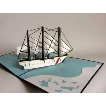手作り切り紙ポップアップカード ホワイト帆前船