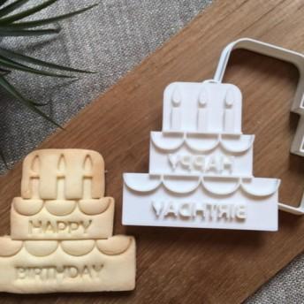 HAPPY BIRTHDAY ☆size横7.5x7cm☆ クッキー型/クッキーカッター