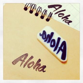 Aloha文字*消しゴムはんこ*