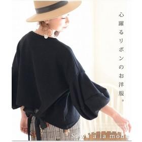 [マルイ]【セール】ぽわん袖と裾リボンが可愛いトップス【2月14日8時販売新作】/サワアラモード(sawa a la mode)