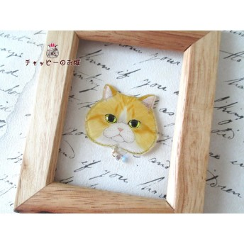 猫様のお顔ブローチ・茶白さん