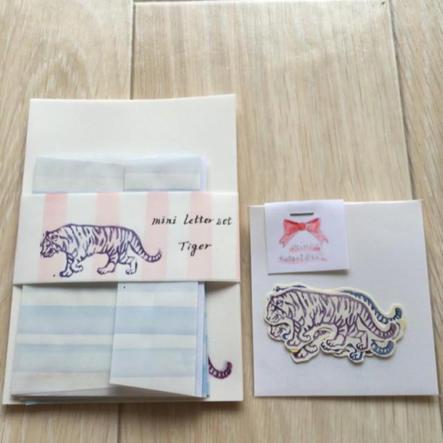 mini letterset Tiger2