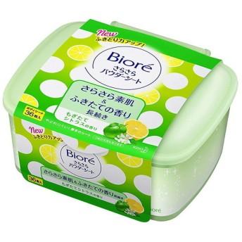 花王 ビオレさらさらパウダーシート シトラスの香り 本体 36枚 デオドラント・制汗剤