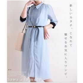 [マルイ] ベルト付きベスト風のストライプシャツワンピース/サワアラモード(sawa a la mode)