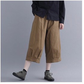 merlotIKYU メルローイキュー コットン裾タック ミディ丈パンツ