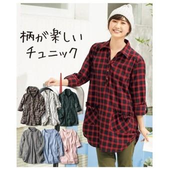 大きいサイズ レディース 綿100% いろいろデザイン チュニック シャツ L〜10L ニッセン