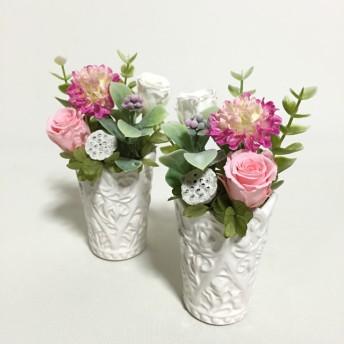 お供え花(一対)
