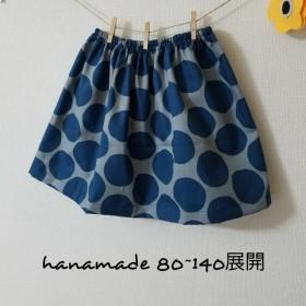 80~100北欧調大きなドット柄スカート ブルー
