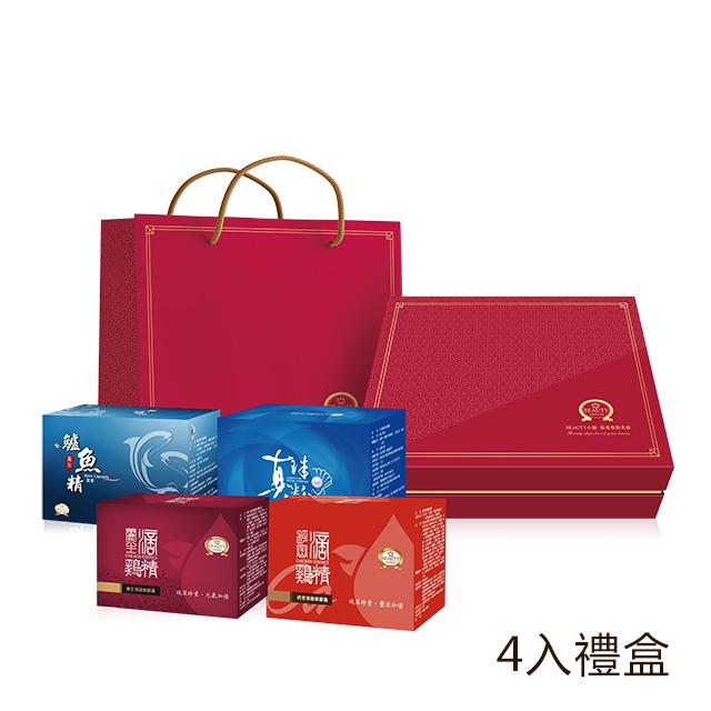 【Beauty小舖】養生禮盒